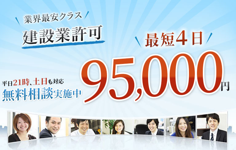 85000円