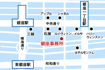 銀座オフィス地図